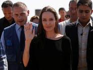 """أنجلينا جولي لترمب: التمييز على أساس الدين """"لعب بالنار"""""""