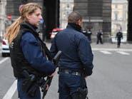 اتصال مشبوه يخلي مكتب المدعي المالي وسط باريس