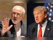 إيران لأميركا: كل الخيارات مطروحة إذا صنف الحرس إرهابيا