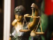 محكمة إيرانية تقضي بفقء عين امرأة قصاصا