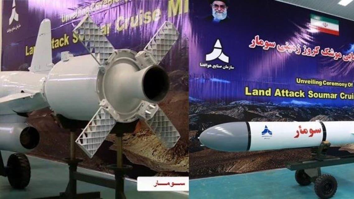 صاروخا إيران