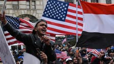 PHOTOS: Yemenis close 1,000 NYC shops in protest of Trump travel ban
