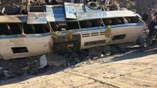 مصر:اسکول بس کھائی گرنے سے7 طلباء جاں بحق،45 زخمی