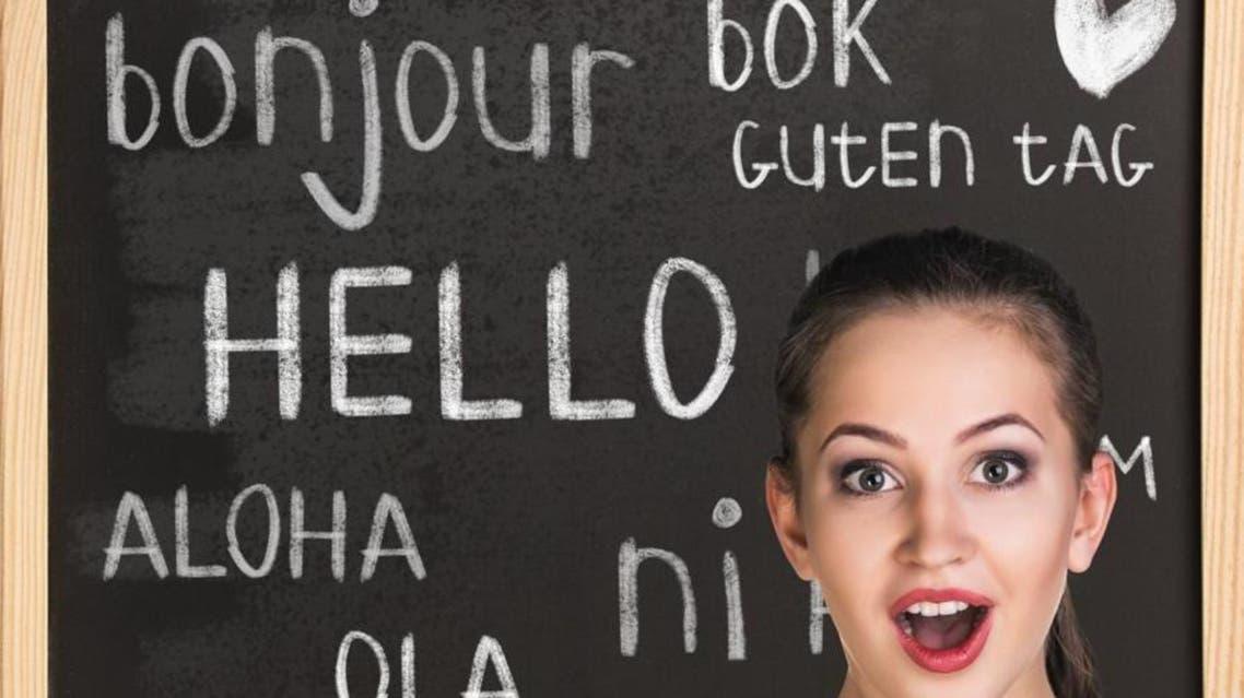 الزهايمر - ثنائي اللغة