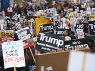 مظاهرات في لندن ضد سياسة ترمب المتعلقة بالهجرة
