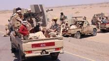 اليمن.. الجيش الوطني يحشد قوات لمعركة نقيل بن غيلان