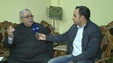 میرا بیٹا بے قصور ہے، لوفرے میں حملہ نہیں کیا: مصری والد
