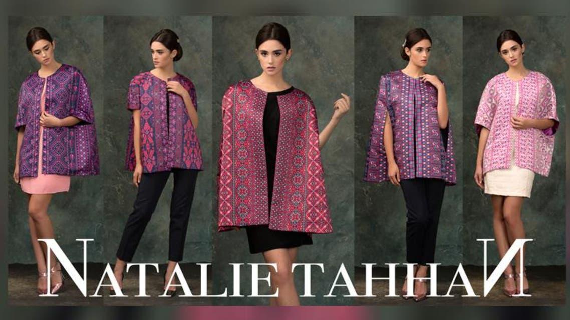 Natalie tahhan prints of palestine collection