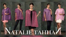 Fashion designer revives Palestinian embroidery through new collection