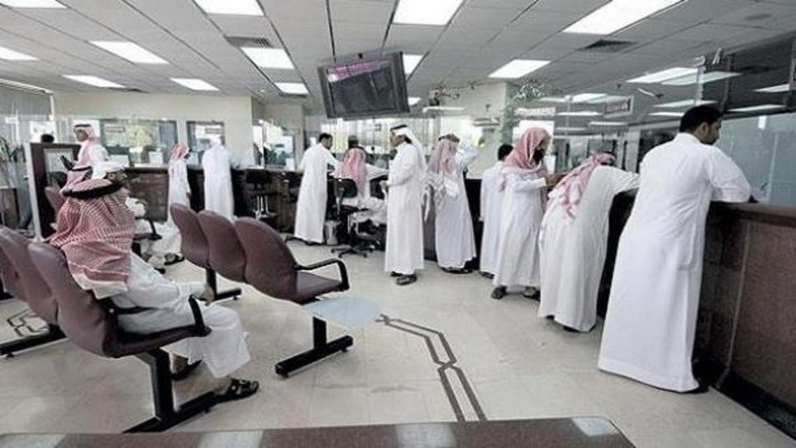 مواطنون السعودية