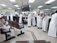 """""""تعزيز الشخصية السعودية"""" ضمن برامج تحقيق رؤية 2030"""