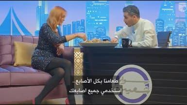 """فيديو.. ليندسي لوهان تأكل """"مجبوس لحم"""" بالطريقة الكويتية"""