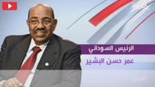 ہماری سرزمین سعودی عرب کے خلاف استعمال نہیں ہوگی : سوڈانی صدر