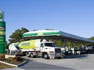 ارتفاع قياسي بمستوى الطلب على البنزين في أميركا