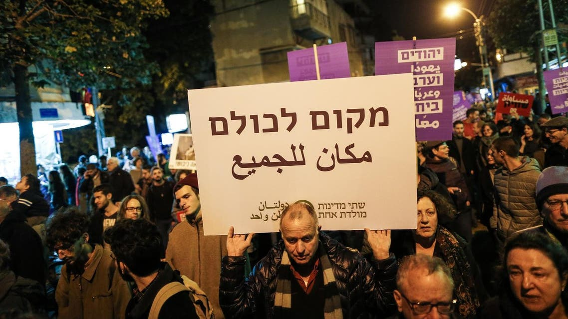 Arabs and Israelis participate in a demonstration against Prime Minister Benjamin Netanyahu and against the home demolition policy, in Tel Aviv on February 4, 2017. (AF)