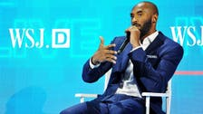 USA basketball names Kobe Bryant as World Cup ambassador