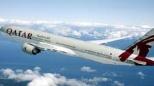 السعودية والإمارات والبحرين: حظر طيران قطر