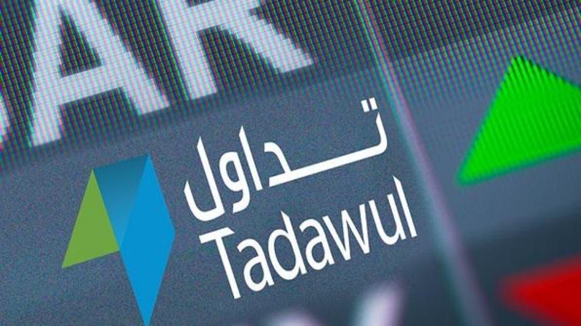 سوق الأسهم السعودية تداول