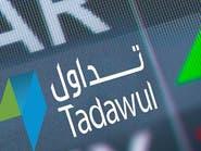 مدير تداول للعربية: 25 مليار ريال تدفقات أجنبية للأسهم السعودية الثلاثاء
