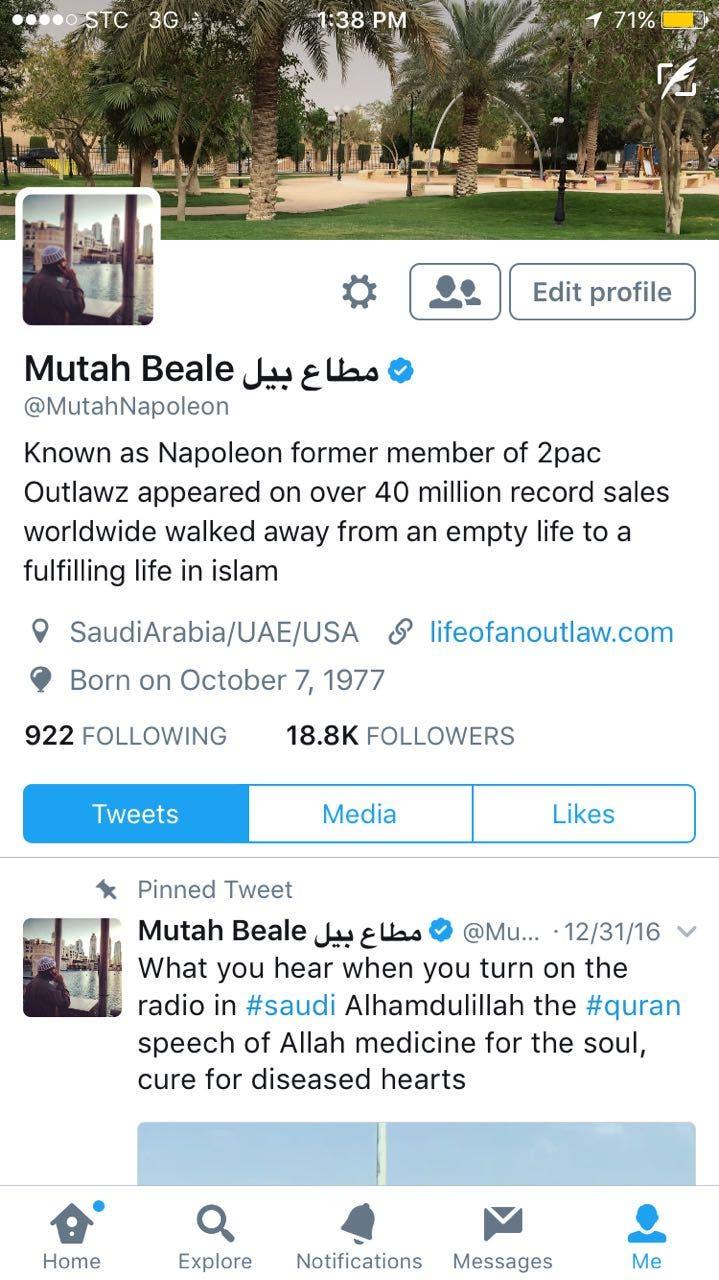 حسابه على تويتر