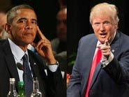 بين البغدادي وبن لادن.. صورة لرئيسين أميركيين مختلفين