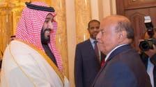 Saudi Deputy Crown Prince discusses developments with Yemen President