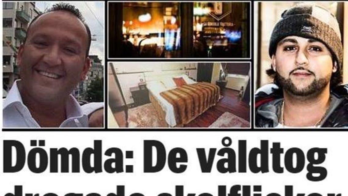 الايرانيان برديا بجوهي( منسق الحفلات) ونافيد أطلسي ( صاحب نوادي ومطاعم) متورطان بأكبر جرائم الاغتصاب في السويد