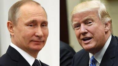 الكرملين يأمل أن يرسخ لقاء بوتين وترمب حواراً فعالاً