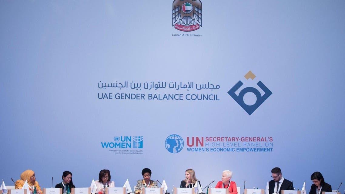 تمكين المرأة اقتصاديا