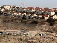 محادثات أميركية إسرائيلية عن المستوطنات تنتهي بلا اتفاق
