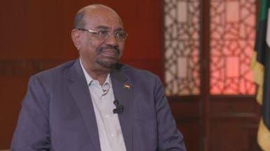 """شاهد.. المقابلة الكاملة للرئيس السوداني مع """"العربية"""""""