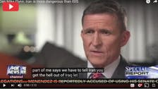 امریکی قومی سلامتی کے مشیر کے نزدیک ایران داعش سے زیادہ خطر ناک !