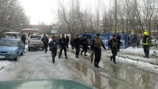 At least 20 dead in bomb blast outside Afghan Supreme Court