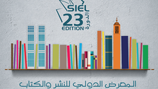 المغرب يفتتح الطبعة 23 من معرضه الدولي للكتاب