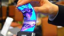 هواتف جديدة قابلة للطي وبراءة اختراع لسامسونغ
