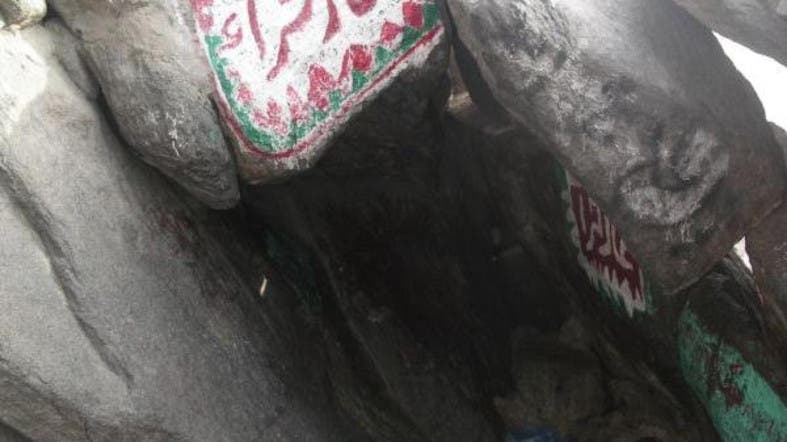 The Cave of Hira in photos: Islam's starting point to the universe
