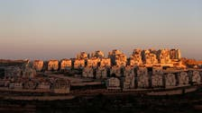 """أوروبا تحض إسرائيل على عدم تنفيذ """"ترخيص المستوطنات"""""""