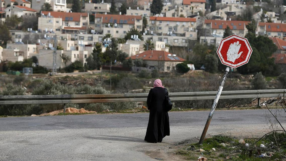 The legislation has been condemned by Palestinians as a blow to their hopes of statehood. (AFP)