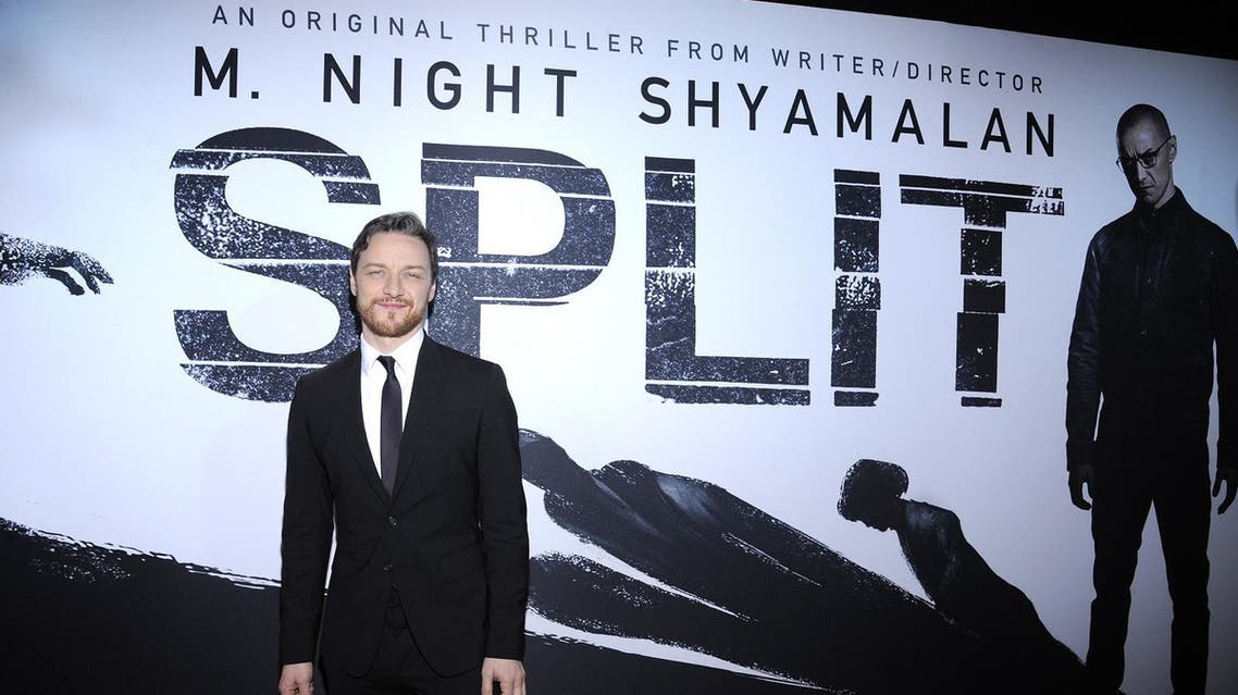 Split movie (AFP)