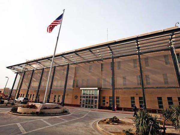 السفارة الأميركية في بغداد تحذر مواطنيها من توترات