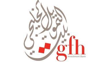 GFH تسدد صكوكاً بقيمة 200 مليون دولار بالكامل