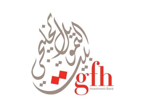 """تسوية مطالبة قانونية تعيد لـ""""GFH"""" مبلغ 22.5 مليون دولار"""