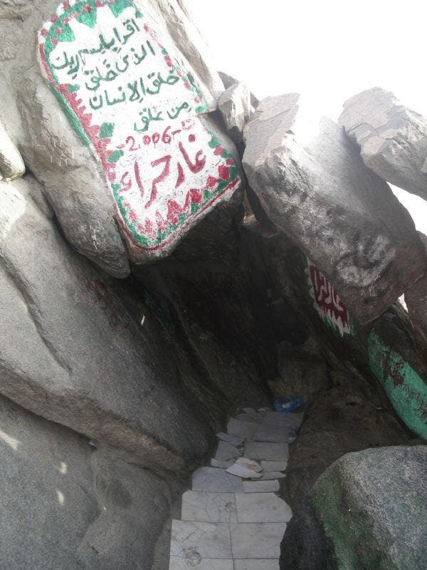 The Cave of Hira in photos: Islam's starting point to the
