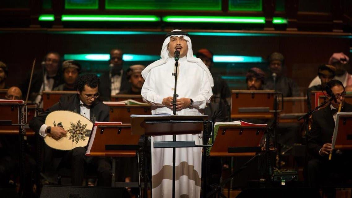 محمد عبده - رئيسية