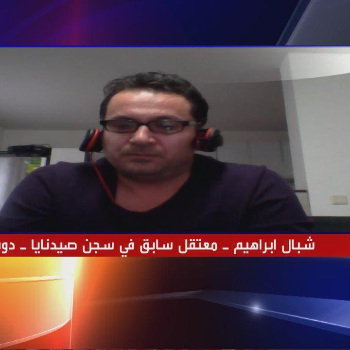 العفو الدولية تتهم الأسد بمذبحة صيدنايا.. شنق ثلاثة عشر الفا في خمس سنوات
