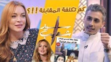 How much was Lindsay Lohan paid to appear on this Kuwaiti satire show?