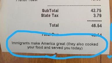 ماذا فعل مطعم نيويوركي للاحتجاج على سياسة ترمب؟