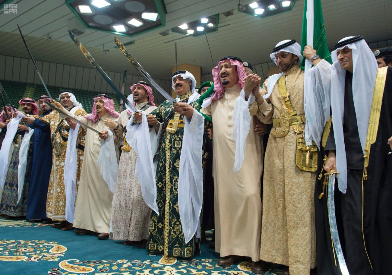 IN PICTURES: King Salman takes part in traditional Saudi ...