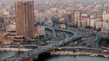 Egypt targets around 5 pct growth rate in FY 2017-18