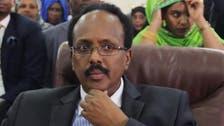 Former prime minister Farmajo wins Somalia's presidential vote